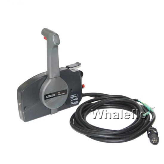 Outboard 703 side remote control